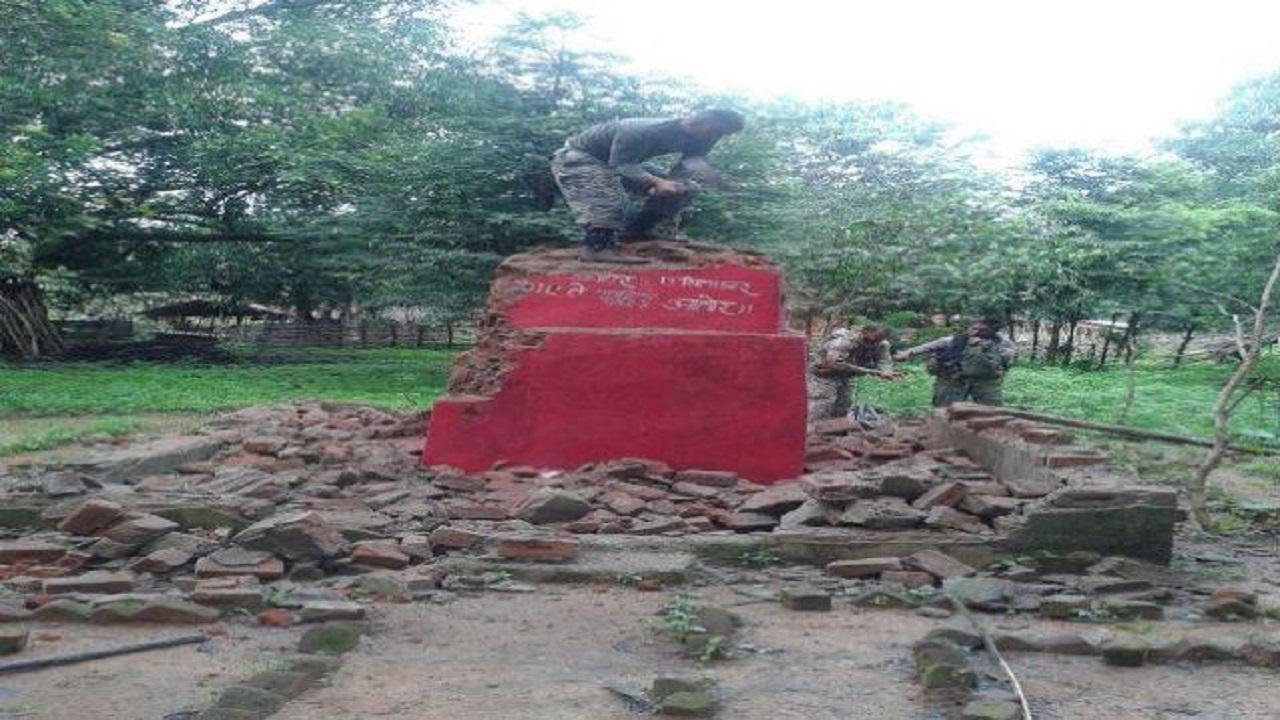 Naxal Monument