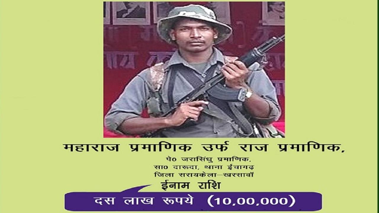झारखंड: 10 लाख का इनामी ये नक्सली अपने साथियों के साथ करेगा सरेंडर! कई पुलिसवालों की हत्या का है मुख्य आरोपी