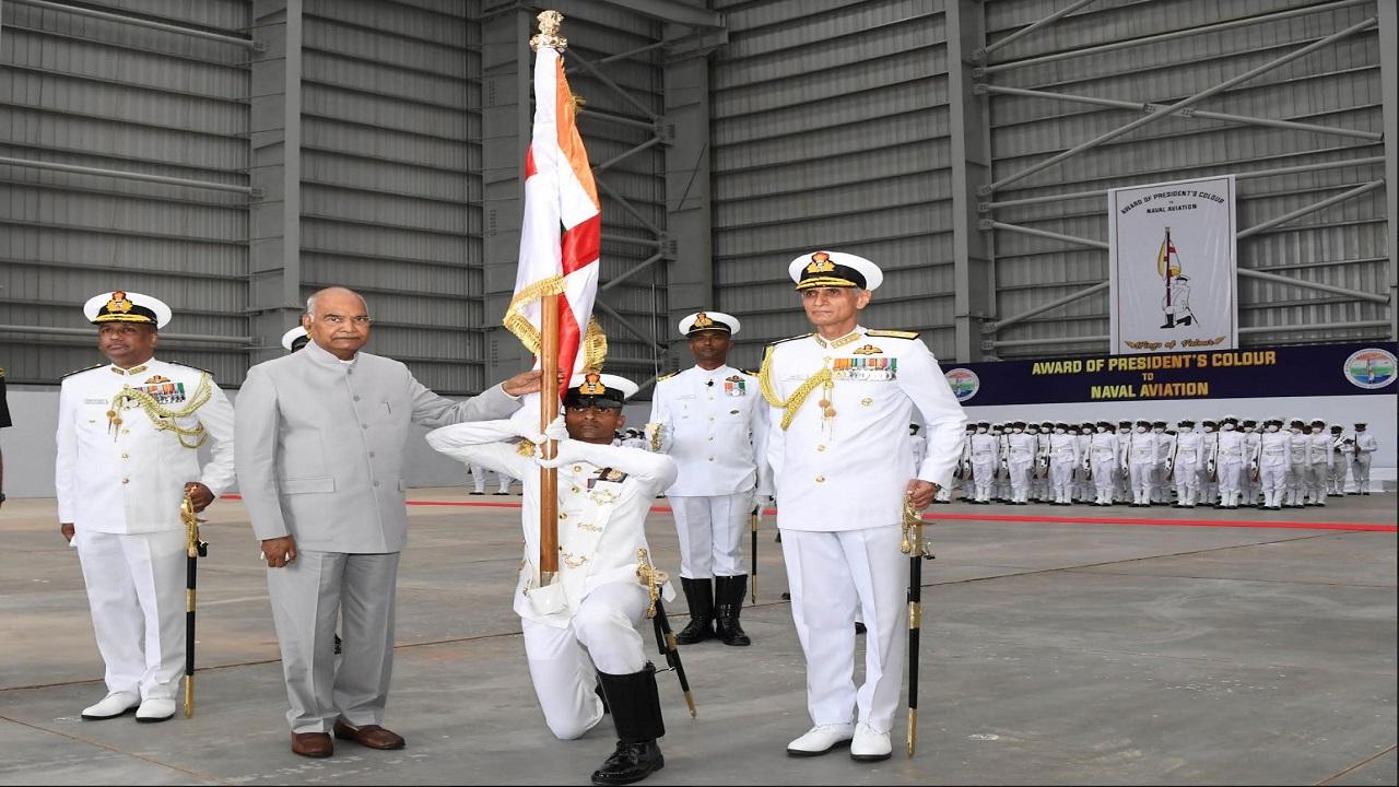 इंडियन नेवी की एविएशन विंग को राष्ट्रपति ने प्रदान किया 'प्रेसीडेंट कलर', देखें PHOTOS