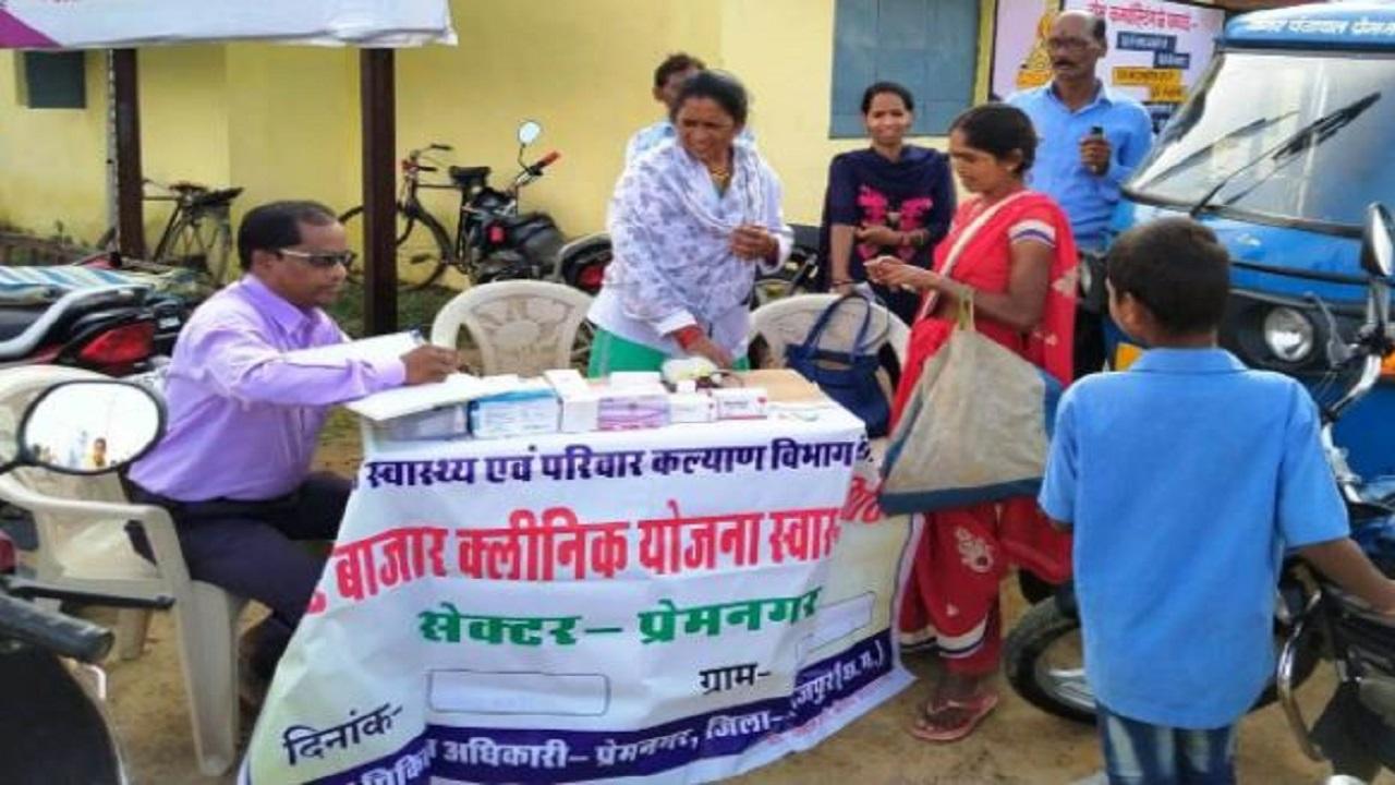 छत्तीसगढ़: नक्सल प्रभावित इलाके में लोगों के घरों तक पहुंच रहीं मेडिकल सुविधाएं, हो रहा फ्री इलाज