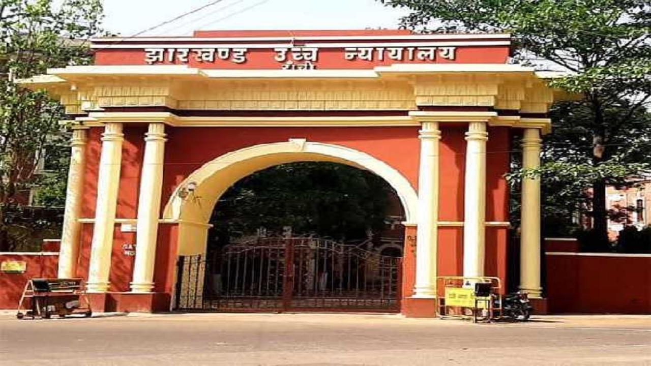 High Court Jharkhand