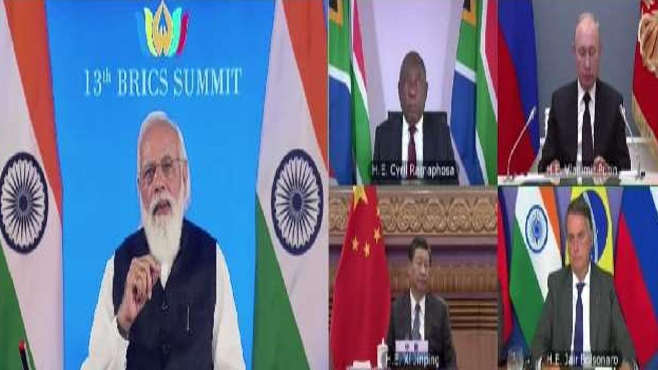 BRICS Summit: 13वें ब्रिक्स शिखर सम्मेलन में भारत ने की अध्यक्षता, अफगानिस्तान संकट पर हुई चर्चा