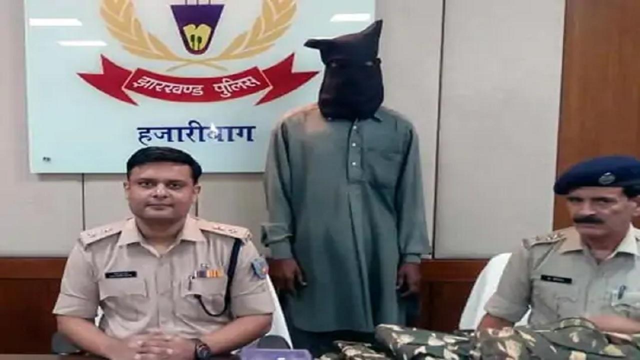 झारखंड: हजारीबाग पुलिस को बड़ी सफलता, भाकपा माओवादी के नाम पर लेवी की मांग कर रहा शख्स गिरफ्तार