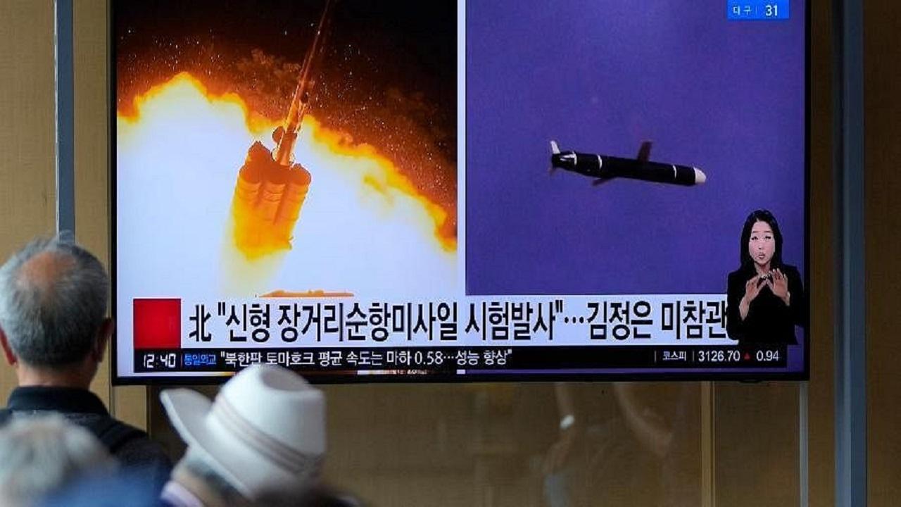 उत्तर कोरिया ने एक बार फिर दुनिया को चौंकाया, अमेरिका के नाक के नीचे किया क्रूज मिसाइल का सफल परीक्षण