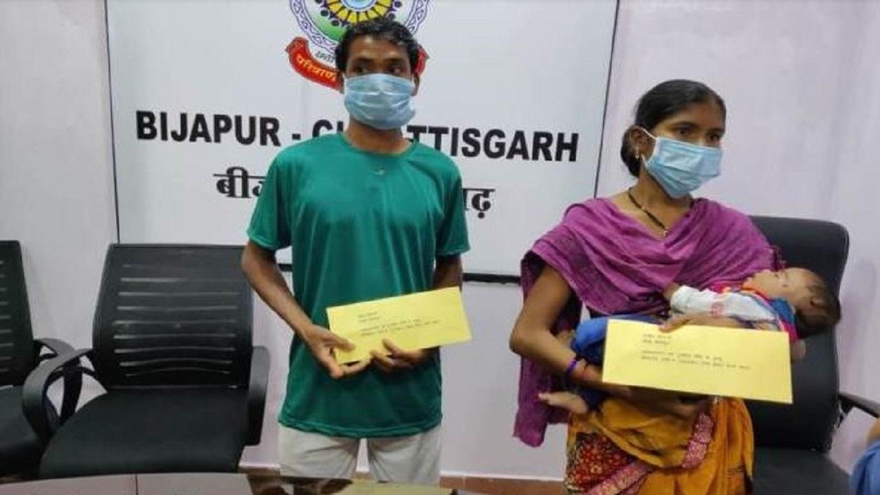 Naxalite Couple Surrender