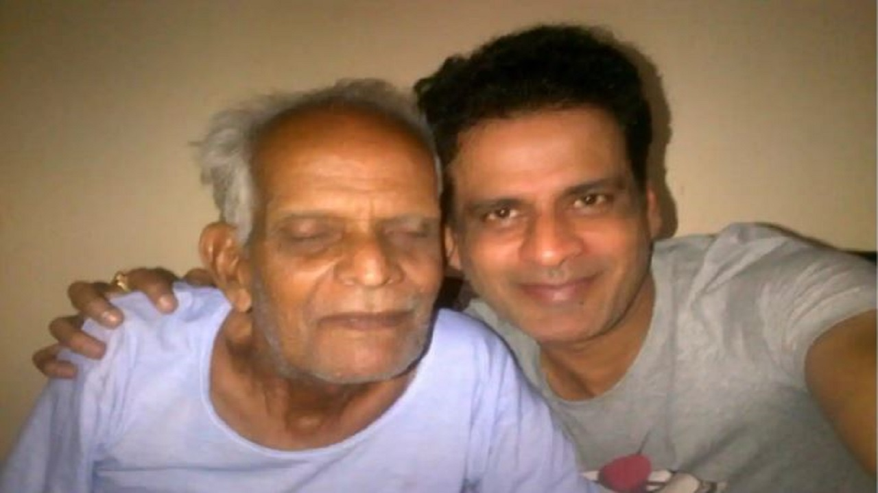 बॉलीवुड अभिनेता मनोज वाजपेयी के पिता की हालत गंभीर, अस्पताल में भर्ती; शूटिंग छोड़ दिल्ली पहुंचे एक्टर