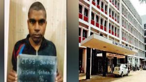 झारखंड: रांची के सरकारी अस्पताल से फरार हुआ खूंखार नक्सली, इस कैदी पर हत्या और फिरौती जैसे कई आरोप