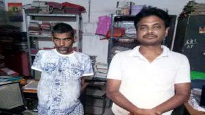 झारखंड: रिम्स से फरार नक्सली को पुलिस ने दबोचा, साथी के यहां छिपा हुआ था यह शातिर