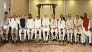 केंद्रीय गृह मंत्री ने नक्सल प्रभावित राज्यों के मुख्यमंत्रियों के साथ की बैठक, इन अहम मुद्दों पर हुई चर्चा