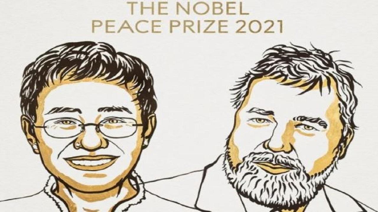 फिलीपींस की पत्रकार मारिया रेसा और रूसी पत्रकार दमित्री मुरातोव को मिला इस साल का शांति नोबेल पुरस्कार