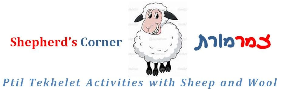 ShepherdsCorner