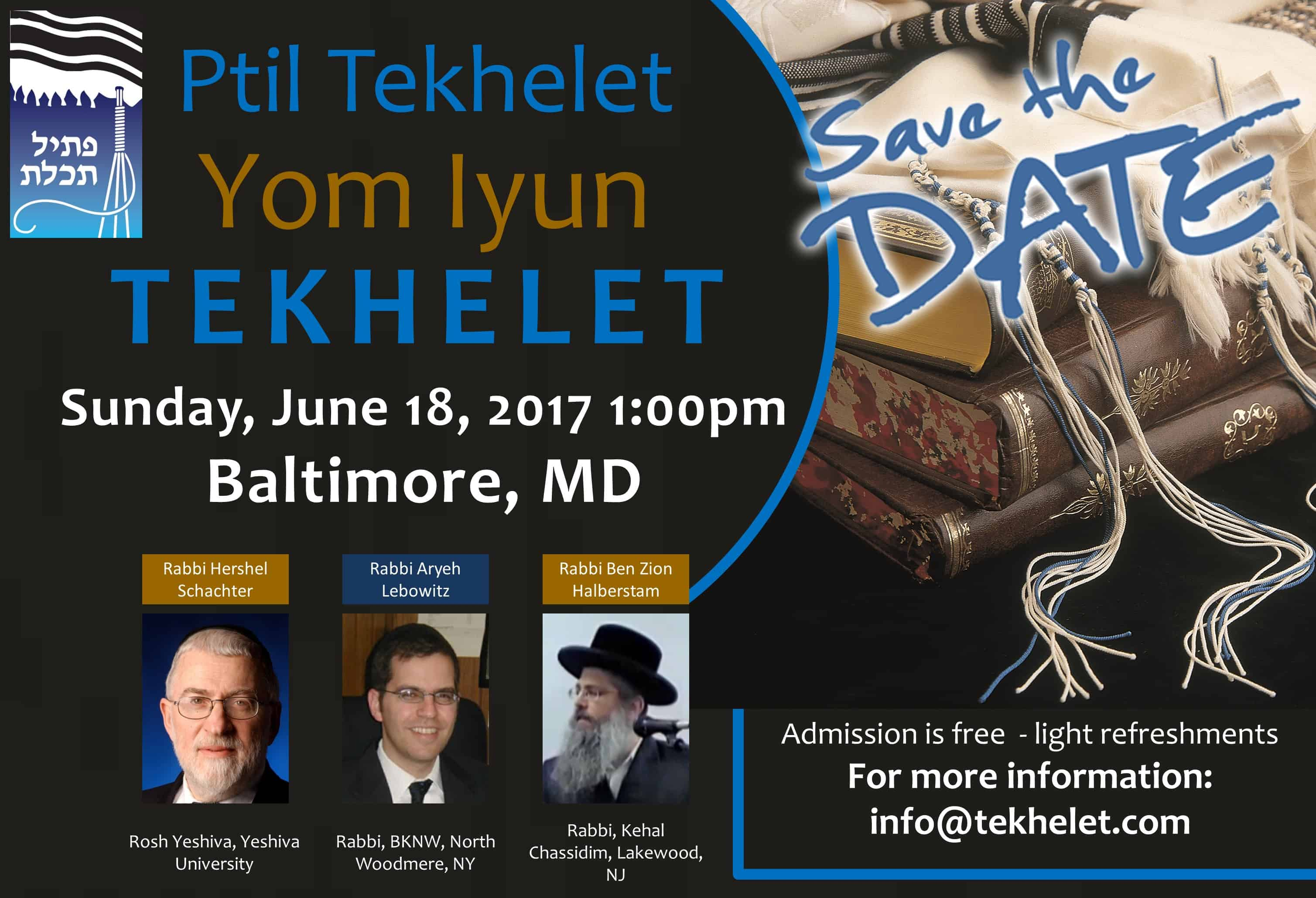 Recap of the Tekhelet Yom Iyun