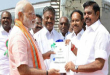 BJP's biggest allies found in South, AIADMK may announce coalition alliance today