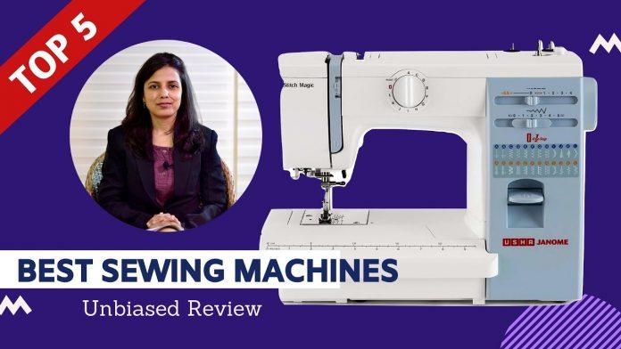 Top 5 Best Sewing Machine Brands In India 2020