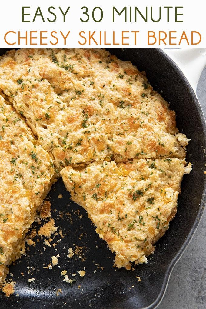 潇洒的大蒜面包锅很容易让饼干面团下降只有30分钟!这个俗气,美味的,面包是完美与任何一餐!!