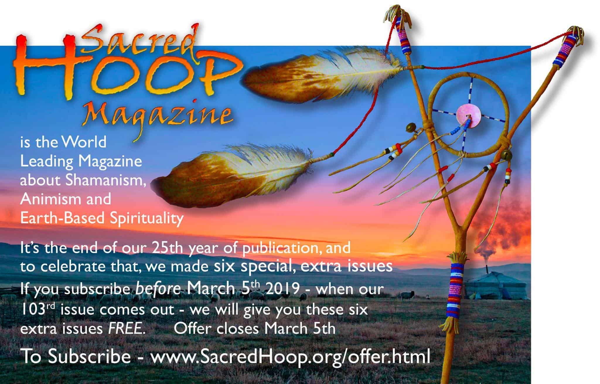 I have an article in the March edition of the Sacred Hoop Magazine. It is the world leading magazine