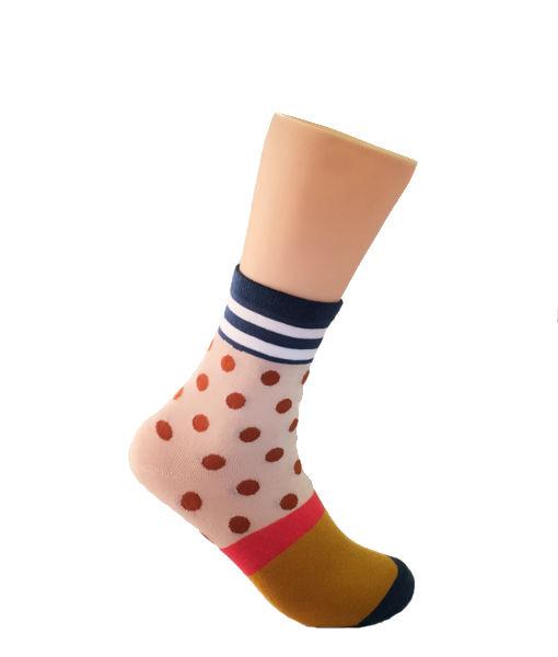 Beige-and-Brown-Socks