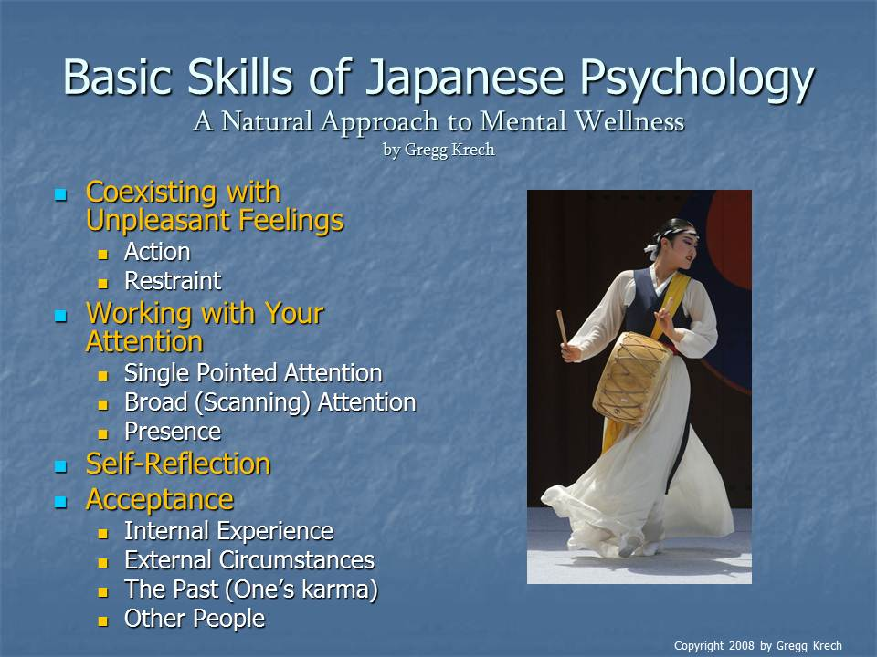 The Four Skills of Japanese Psychology
