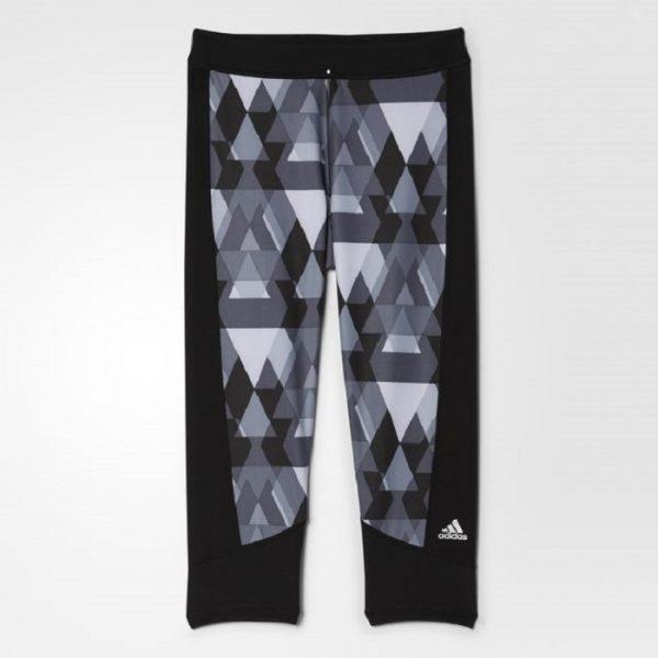 سروال رياضي ماركة Adidas
