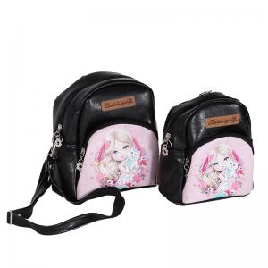 حقيبة ظهر أطفال