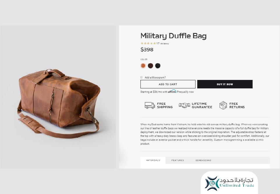 صورة لحقيبة جلدية بنية كمثال لوصف المنتج لمقال وصف المنتج