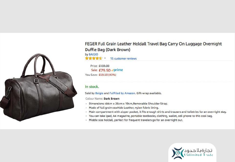 صورة لحقيبة جلدية كمثال لوصف المنتج لمقال وصف المنتج