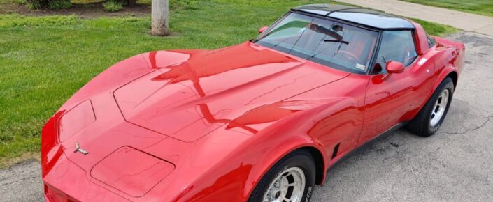 """1981 Chevrolet Corvette Red/red  loaded coupe. """"SOLD"""""""