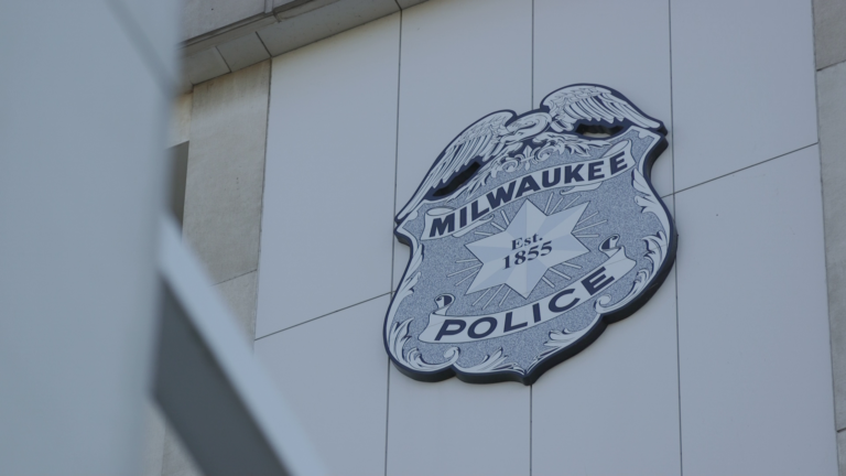 Facade of a police station in Milwaukee